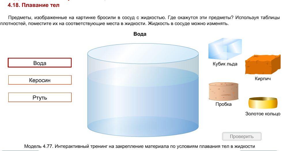 C:\Users\Виталий\Desktop\7.JPG