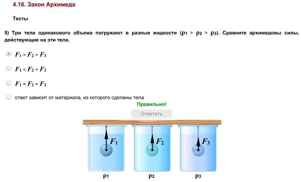 C:\Users\Виталий\Desktop\т5.JPG