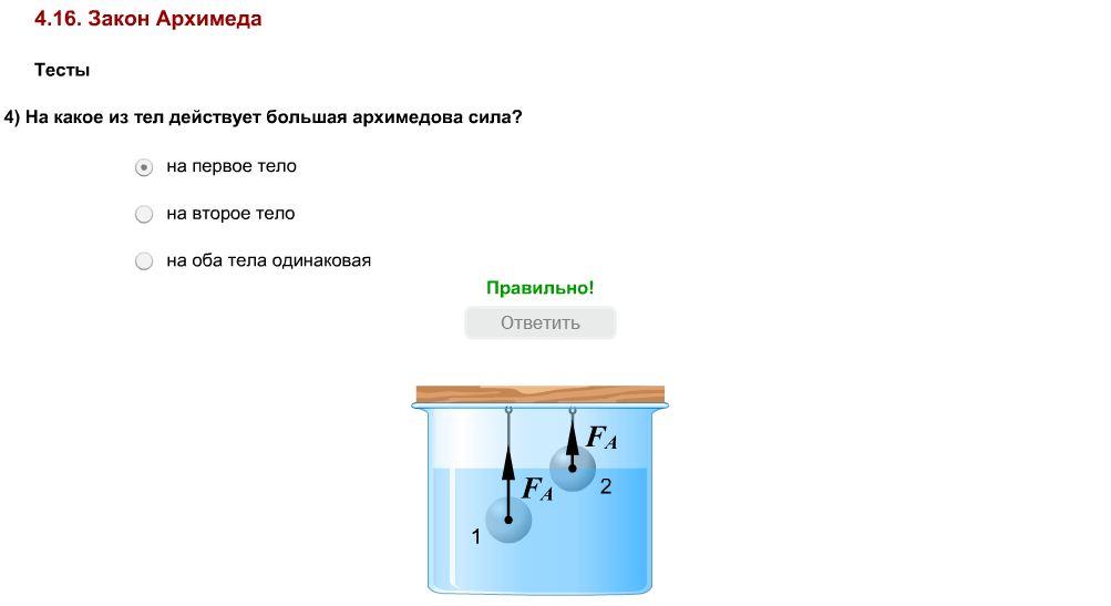 C:\Users\Виталий\Desktop\т4.JPG