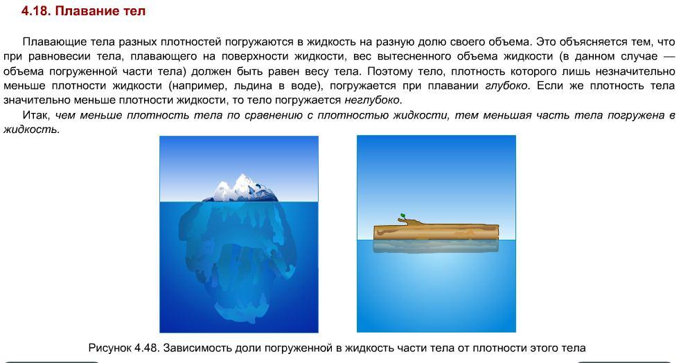 C:\Users\Виталий\Desktop\6.JPG