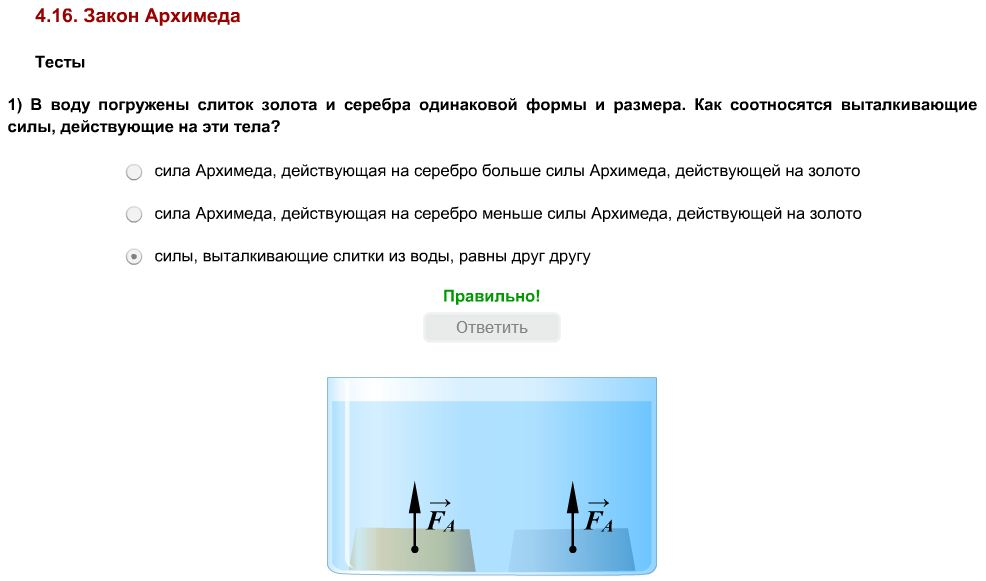 C:\Users\Виталий\Desktop\т1.JPG