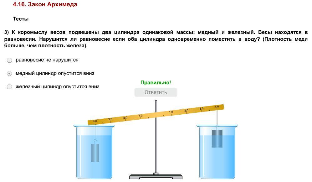 C:\Users\Виталий\Desktop\т3.JPG