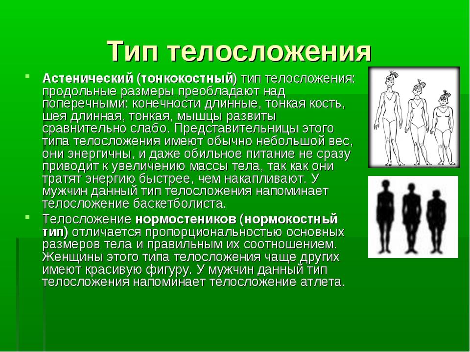 Трафаретные шрифты - русские скачать бесплатно
