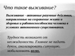 ДОМАШНЕЕ ЗАДАНИЕ Читать стр. 29-31 Ответить на вопросы: стр.31 Творческое зад