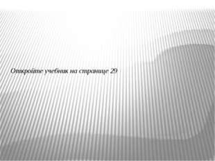 ссылки 1.http://www.woman-today.ru/upload/information_system_14/3/9/5/item_39