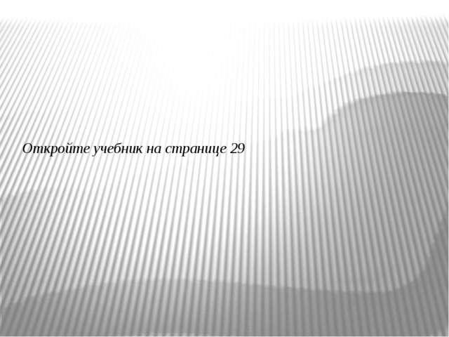 ссылки 1.http://www.woman-today.ru/upload/information_system_14/3/9/5/item_39...