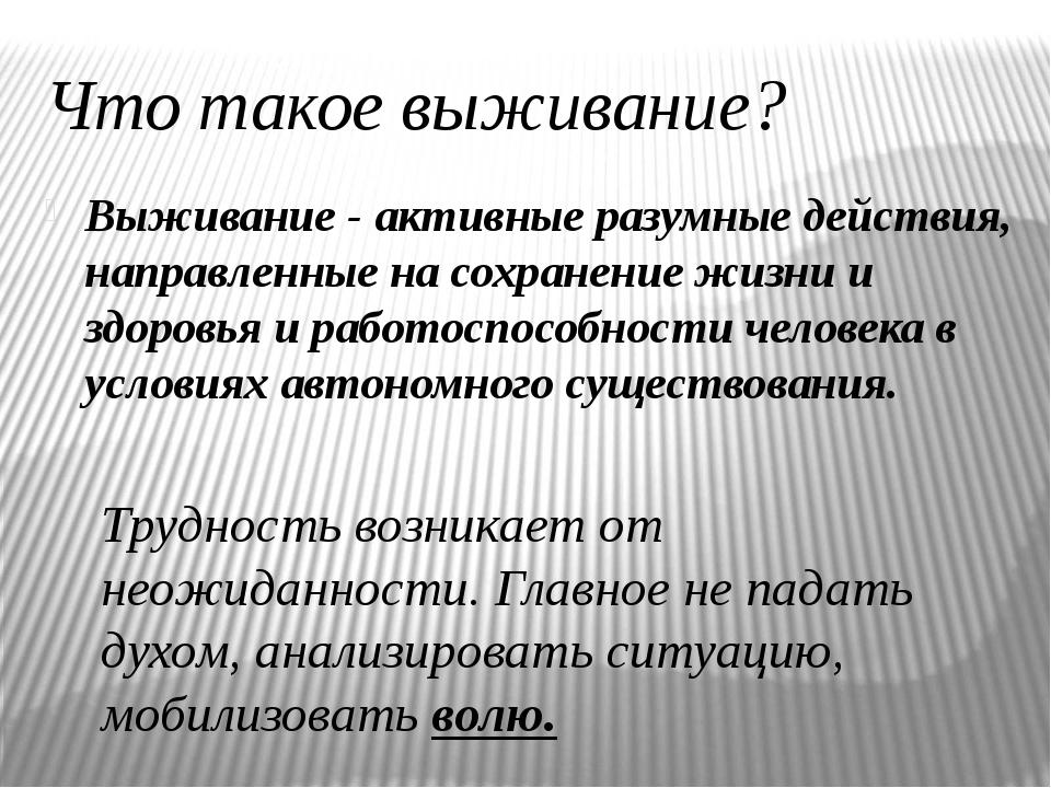 ДОМАШНЕЕ ЗАДАНИЕ Читать стр. 29-31 Ответить на вопросы: стр.31 Творческое зад...
