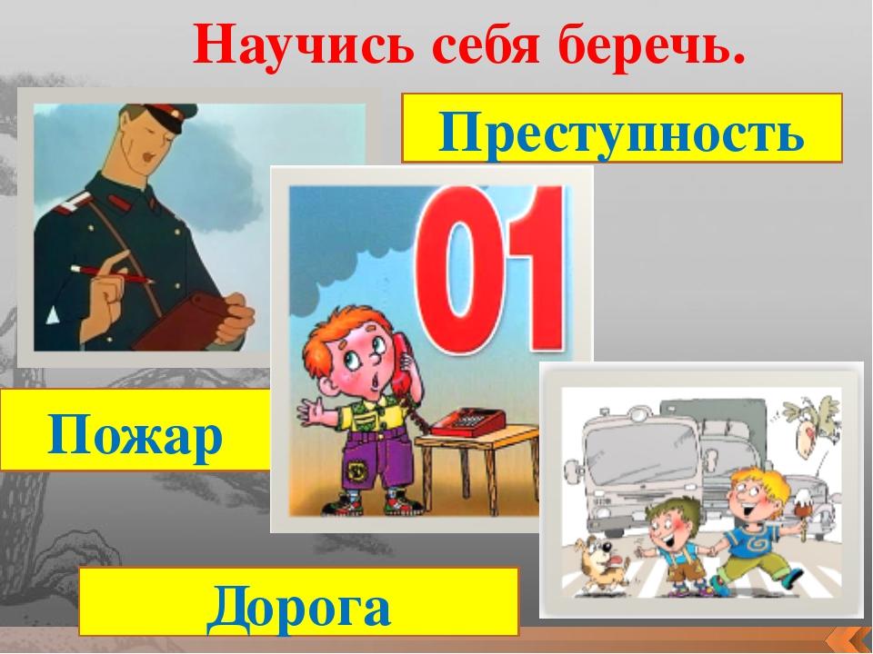 Какое правило нарушили дети?