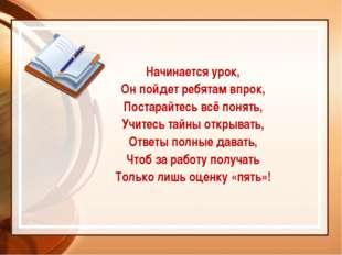 Тема урока «Творительный падеж имен существительных» кем? чем? кого? что? ком
