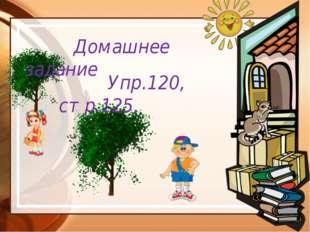 http://lenagold.narod.ru/fon/clipart/d/dom/domik01.png http://s48.radikal.ru/