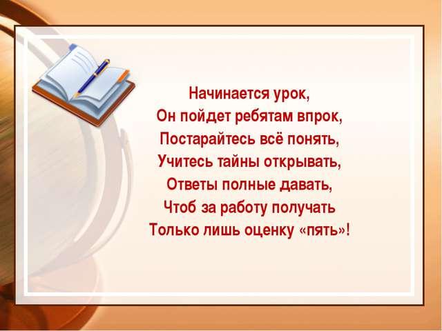 Тема урока «Творительный падеж имен существительных» кем? чем? кого? что? ком...