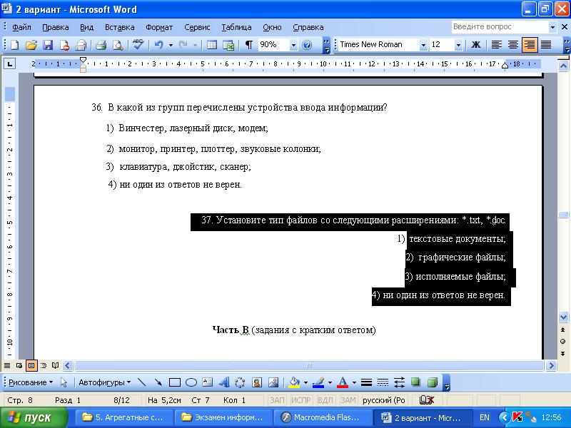 hello_html_3cd2b5a.png