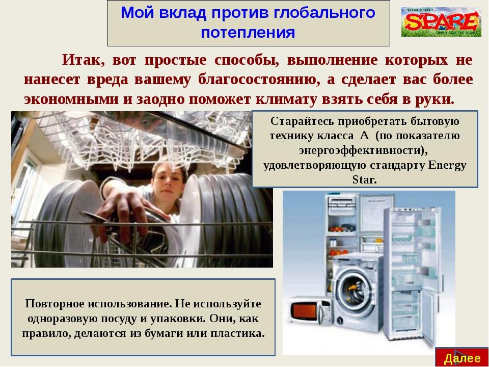 http://www.wildfield.ru/caei/tetrad/02.htm http://immunar.ru/med-novosti/opas...