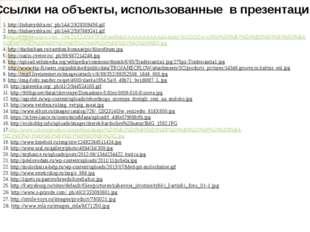 1. http://liubavyshka.ru/_ph/144/2/829309456.gif 2. http://liubavyshka.ru/_ph