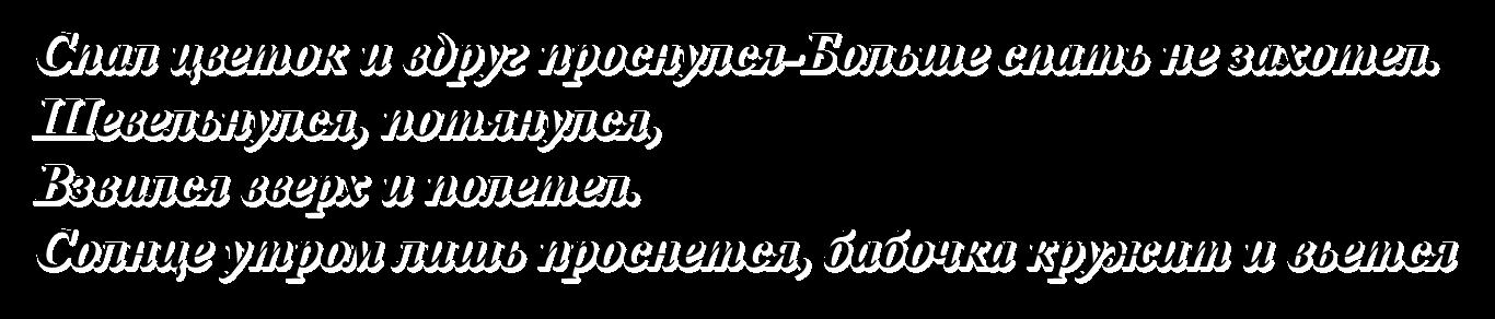 hello_html_7bdbcd69.png