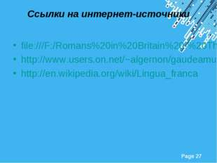 Ссылки на интернет-источники file:///F:/Romans%20in%20Britain%20-%20The%20Lat