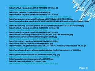 http://www.sch130.ru/~eva/proverbs/s9.gif http://im7-tub-ru.yandex.net/i?id=