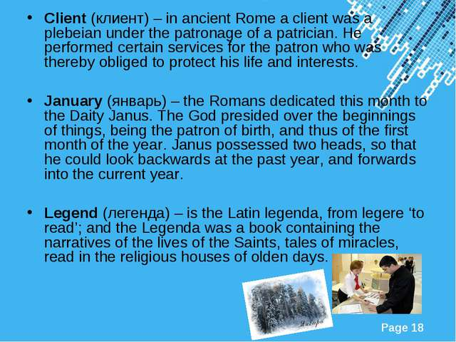 Client (клиент) – in ancient Rome a client was a plebeian under the patronage...