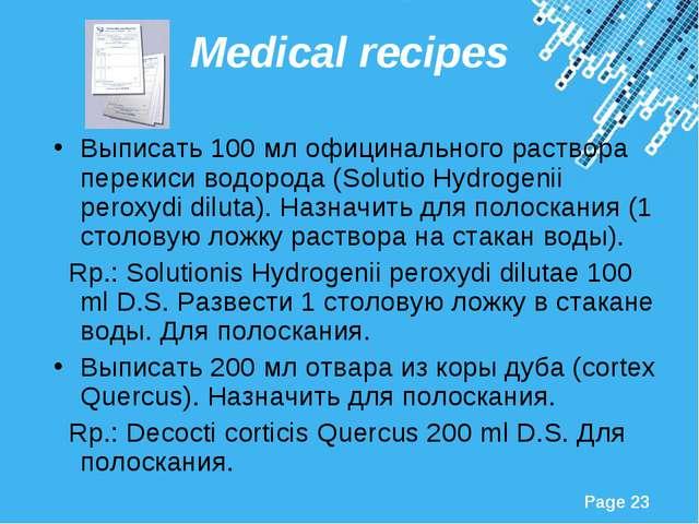 Medical recipes Выписать 100 мл официнального раствора перекиси водорода (Sol...