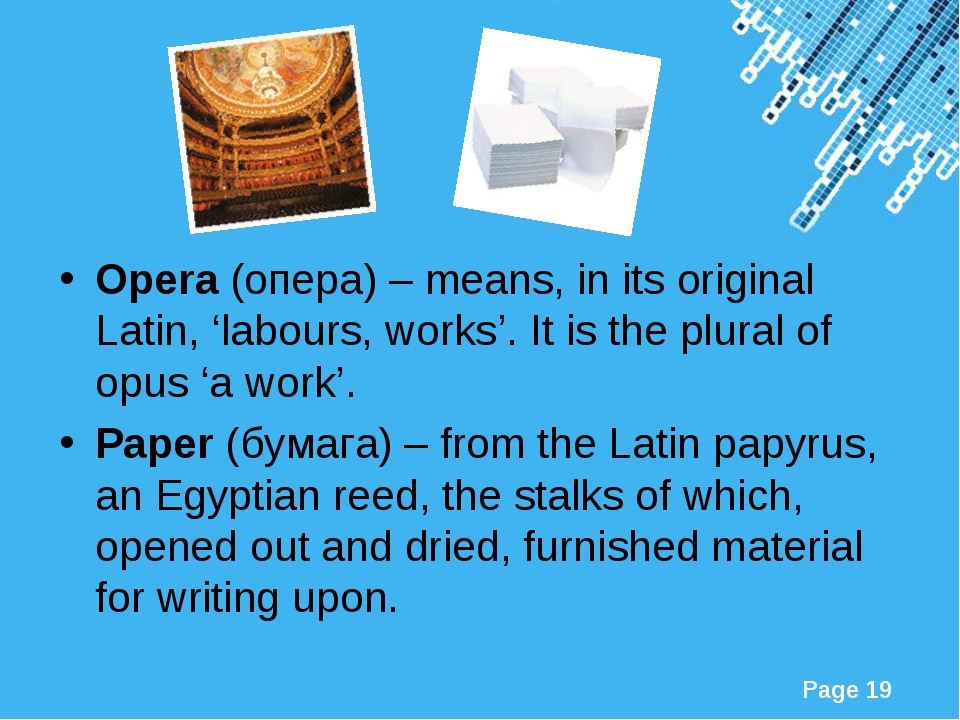 Opera (опера) – means, in its original Latin, 'labours, works'. It is the plu...