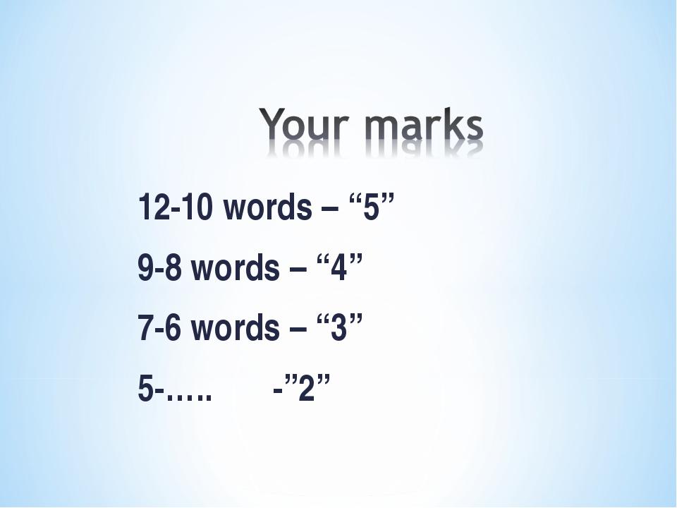 "12-10 words – ""5"" 9-8 words – ""4"" 7-6 words – ""3"" 5-….. -""2"""