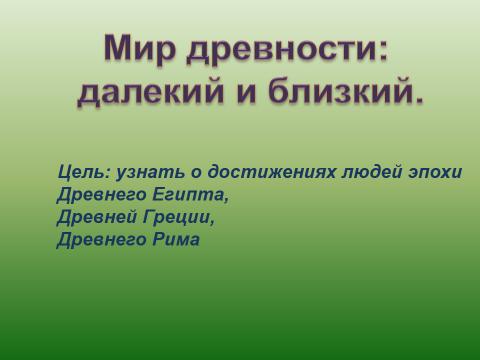 hello_html_m1dc276e2.png