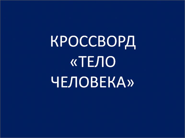 hello_html_m2b1b152c.png