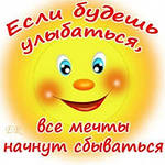 http://im1-tub-ru.yandex.net/i?id=182408019-25-72&n=21