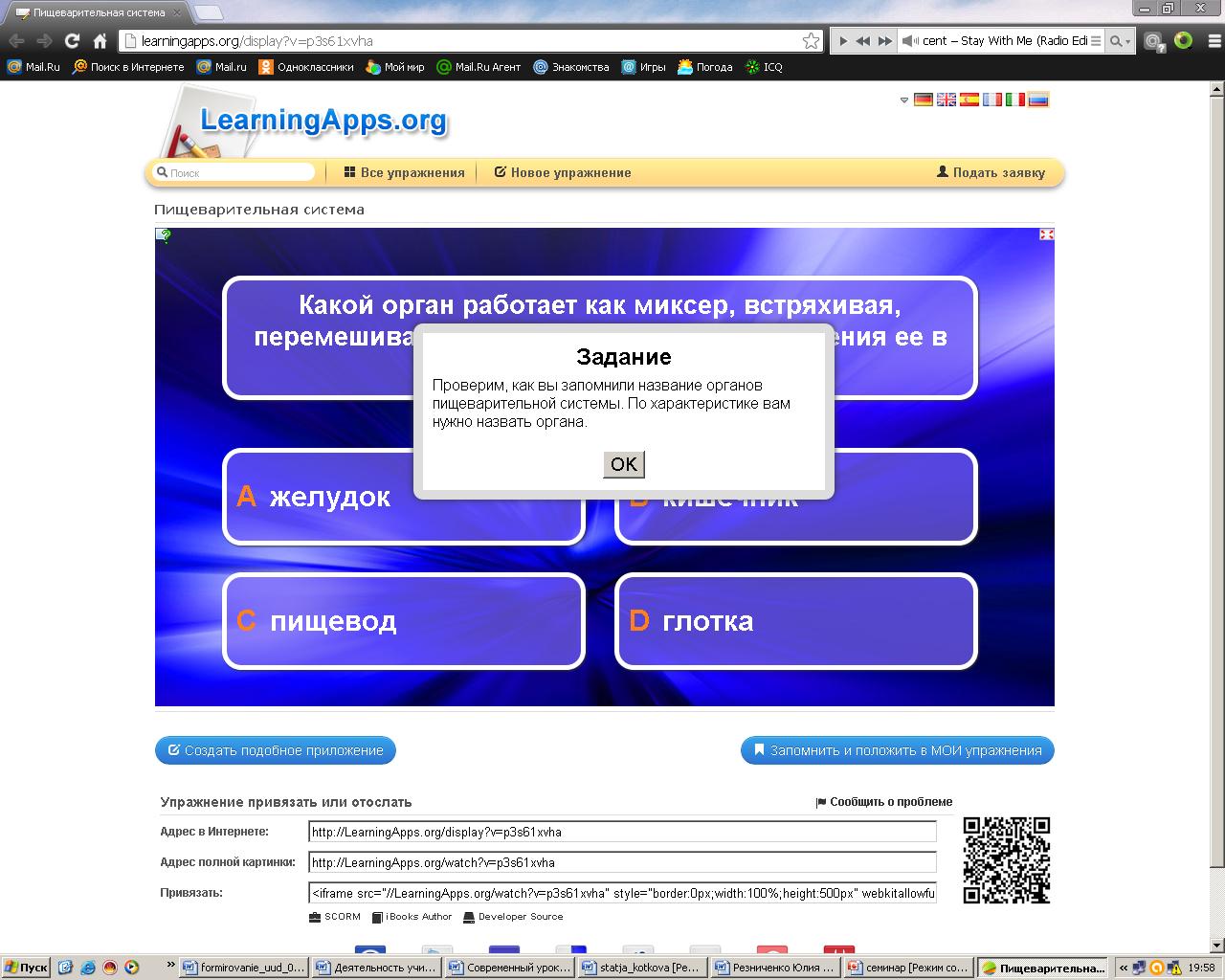 hello_html_68e8dc15.png