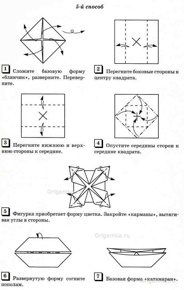 http://origamka.ru/uploads/posts/2012-09/1347046985_10.6.jpg