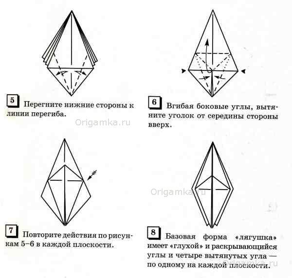 http://origamka.ru/uploads/posts/2012-09/1347047432_12.1.jpg
