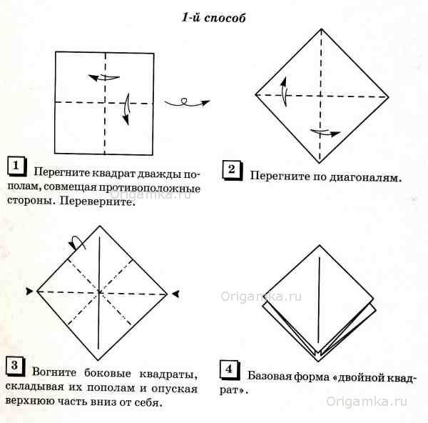 http://origamka.ru/uploads/posts/2012-09/1347046731_9.jpg
