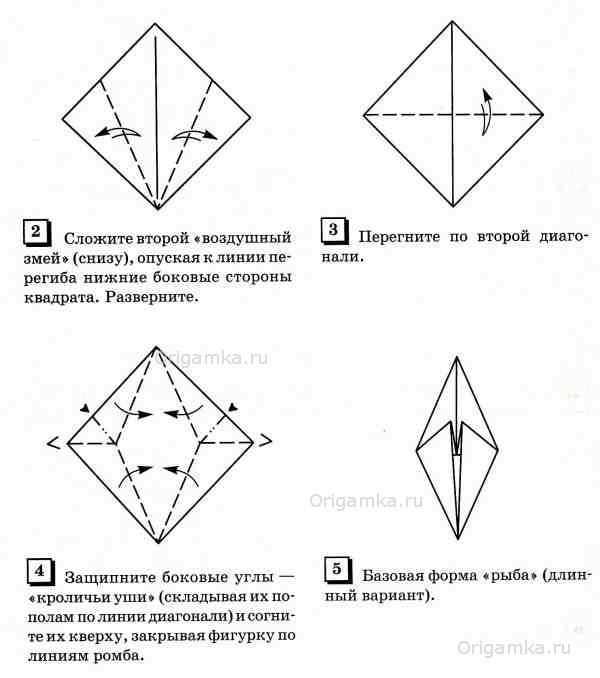 http://origamka.ru/uploads/posts/2012-09/1347046503_7.3.jpg