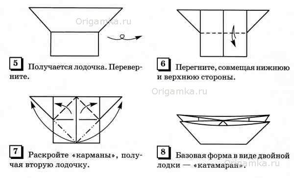 http://origamka.ru/uploads/posts/2012-09/1347047027_10.1.jpg