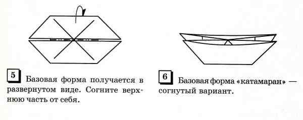 http://origamka.ru/uploads/posts/2012-09/1347047037_10.3.jpg