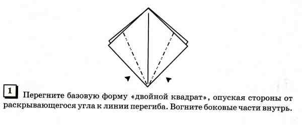 http://origamka.ru/uploads/posts/2012-09/1347047146_11.2.jpg