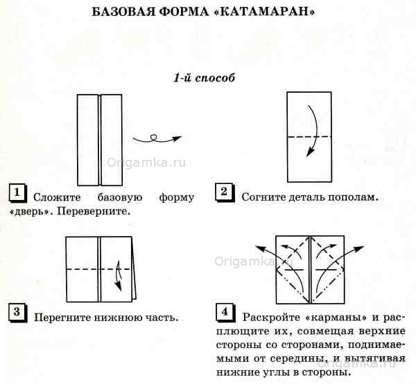 http://origamka.ru/uploads/posts/2012-09/1347046978_10.jpg
