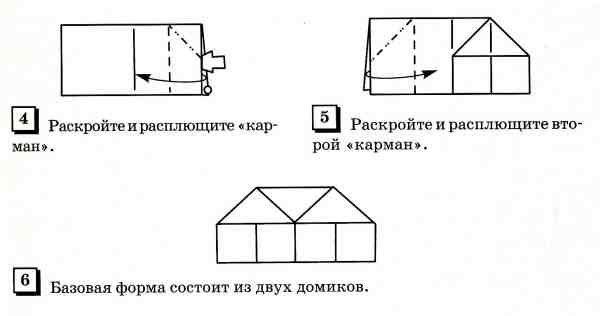 http://origamka.ru/uploads/posts/2012-09/1347046117_5.1.jpg
