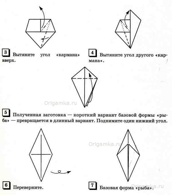 http://origamka.ru/uploads/posts/2012-09/1347046444_7.1.jpg
