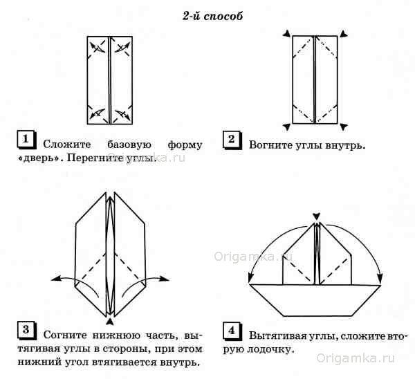 http://origamka.ru/uploads/posts/2012-09/1347047028_10.2.jpg