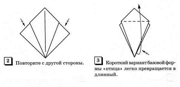 http://origamka.ru/uploads/posts/2012-09/1347047192_11.3.jpg
