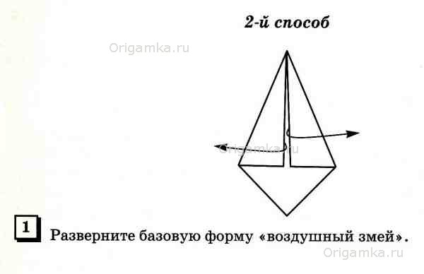 http://origamka.ru/uploads/posts/2012-09/1347046463_7.2.jpg