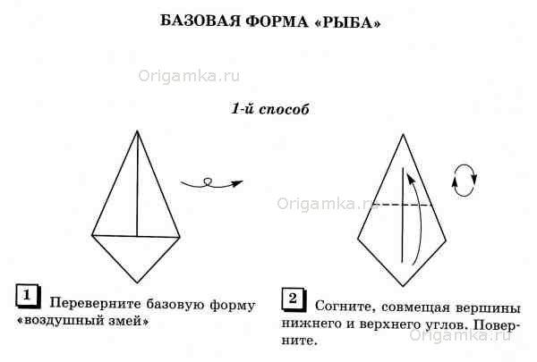 http://origamka.ru/uploads/posts/2012-09/1347046536_7.jpg