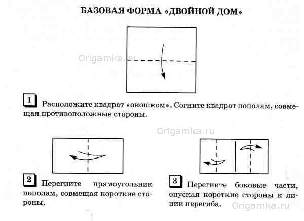 http://origamka.ru/uploads/posts/2012-09/1347046184_5.jpg