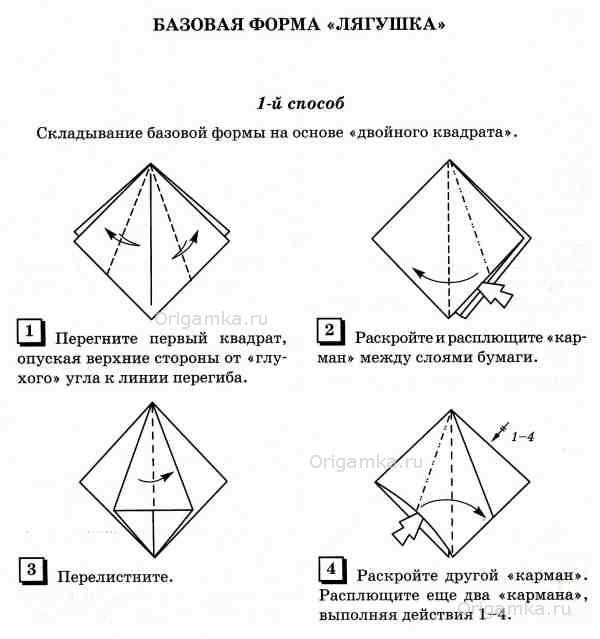 http://origamka.ru/uploads/posts/2012-09/1347047429_12.jpg