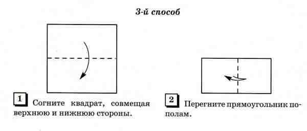 http://origamka.ru/uploads/posts/2012-09/1347046792_9.2.jpg