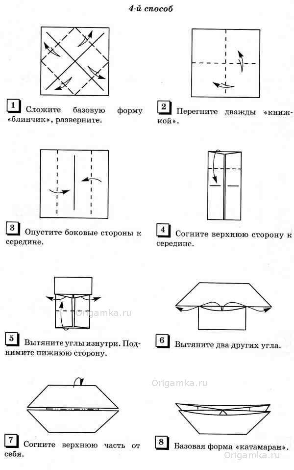 http://origamka.ru/uploads/posts/2012-09/1347047040_10.5.jpg