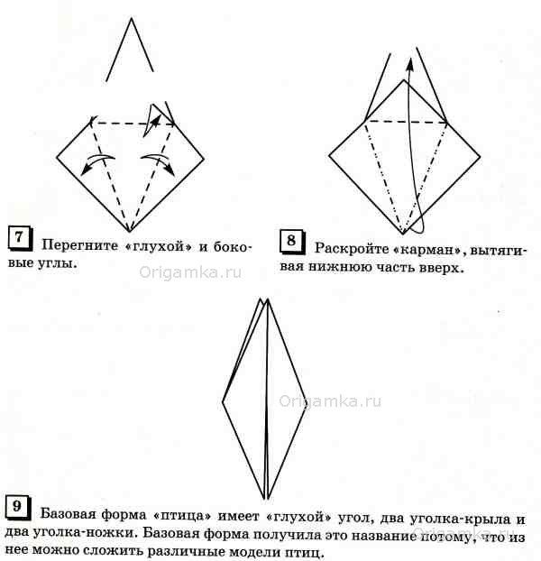 http://origamka.ru/uploads/posts/2012-09/1347047220_11.1.jpg