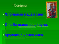 hello_html_4670fdfd.jpg