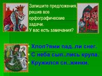 hello_html_62fef53b.jpg